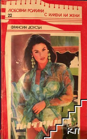 Патриша
