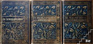 E. Marlitt´s Gesammelte Romane und Novellen. In 10 Bänden. Band 4-6