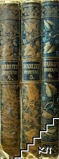 E. Marlitt´s Gesammelte Romane und Novellen. In 10 Bänden. Band 4-6 (Допълнителна снимка 1)