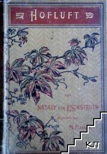 Illustrierte Romane und Novellen. In 10 Bänden. Band 2: Hofluft