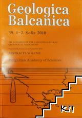 Geologica Balcanica