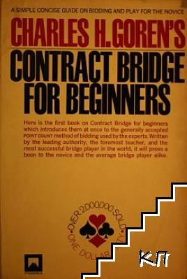 Contact bridge for beginners