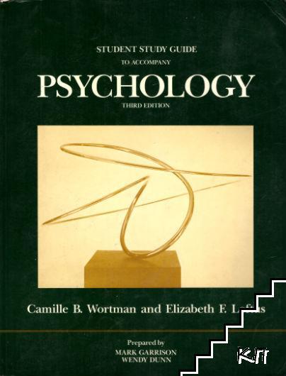 Student Study Guide to Accompany Psychology