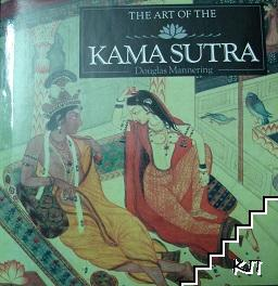 Art of Kama Sutra