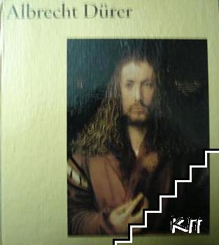 Аlbrecht Durer