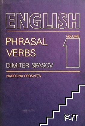 English Phrasal Verbs. Vol. 1