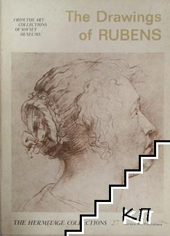 The Drawings of Rubens