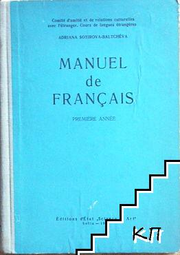 Manuel de Français: Première année