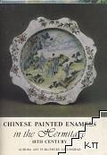 Chinese painted enamels in the Hermitage 18th century