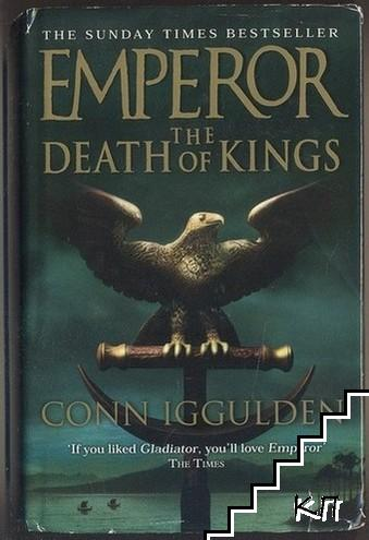 Emperor. Book 2: The Death of Kings