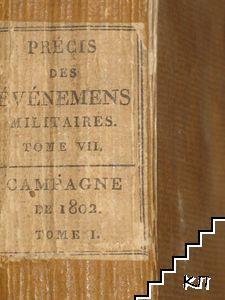 Précis des évènements militaires, ou essais historiques sur les campagnes de 1799 à 1814. Tome VII Campagne de 1802