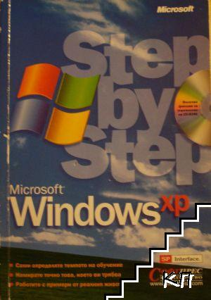 Windows XP: Step by step + CD