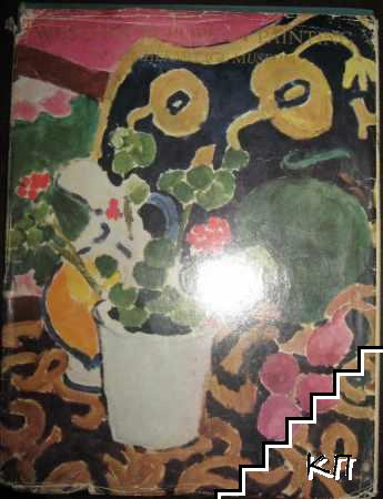 Western European Painting in the Hermitage museum 120 color plates