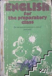 English for the Preparatory Class of the English Language Schools. Part 1