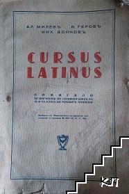 Cursus latinus