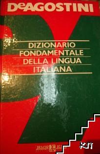 Dizionario Fondamentale Della Lingua Italiana / Италиански тълковен речник