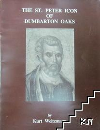 The St. Peter icon of Dumbarton Oaks