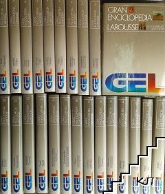 Gran enciclopedia Larousse. Tomos 1-24 + 2 suplementos