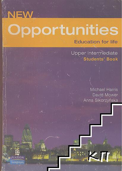 New Opportunities. Upper Intermediate. Students' book