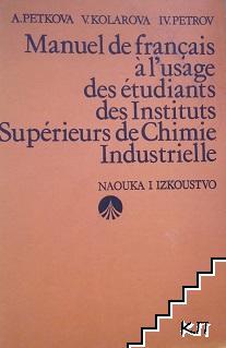 Manuel de Français à l'usage des Étudiants des Instituts de Supérieurs Chimie Industrielle