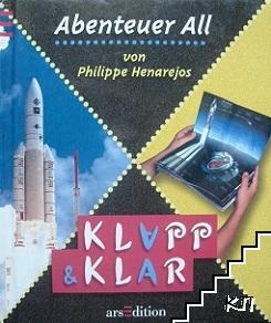 Abenteuer All