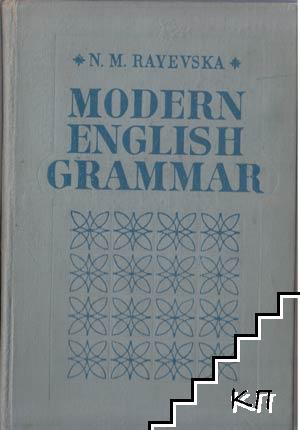 Modern English Grammar