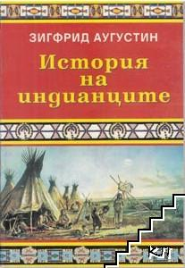 ������� �� ����������: �� ���������� �� ��������� (1600-1900 �.)