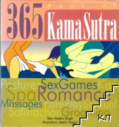 365 days of Kama Sutra