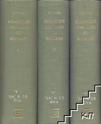 Chronique Des Ducs De Brabant. Vol. 1-3