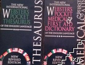 Webster's pocket medical & first aid dictionary / Websters pocket thesaurus