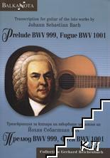 Прелюд в ре минор BWV 999, фуга в ла минор BWV 1001