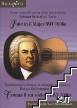 Сюита в ми мажор BWV 1006a