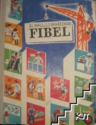 Fibel Lehrbuch fur die 1. Klasse der Schulen mit muttersprachlichen Deutschunterricht