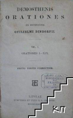 Demosthenis Orationes. Vol. 1: Orationes I-XIX