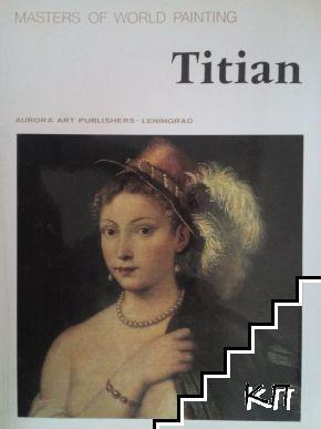 Titian / Тициан