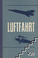 Luftfahrt / Авиация