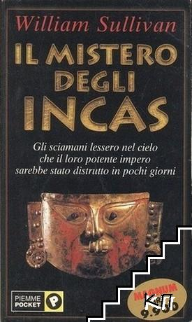 Il mistero degli Incas