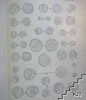 Античные монеты (Допълнителна снимка 3)