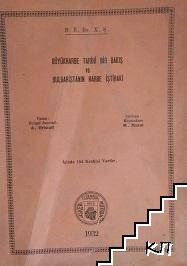 Büyük harbe tarıhi bır bakış ve Bulgaristan'ın harbe ıştırakı