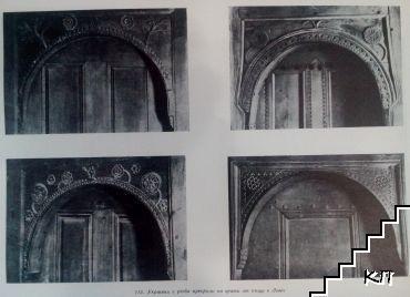 Архитектурни елементи и детайли от български възрожденски къщи