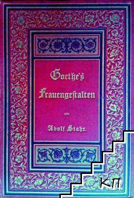Goethe's Frauengestalten [2 Teilbände in 1 Band]