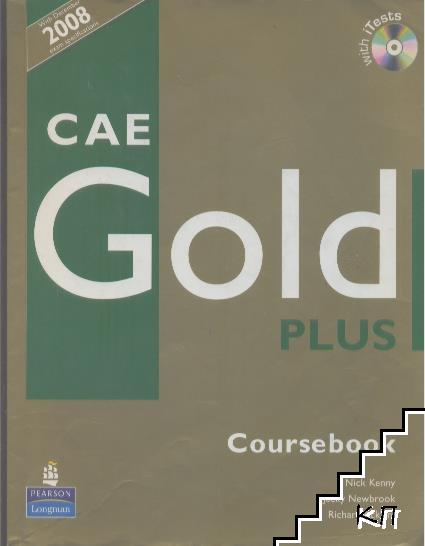 CAE. Gold plus