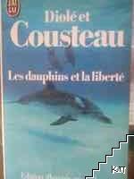 Les dauphins et liberté