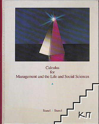 Calculus for Management and the Life and Social Sciences