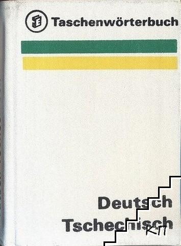 Taschenwörterbuch Deutsch-Tschechisch