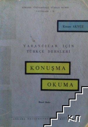Yabancilar icin turkce dersleri Konsuma Okuma