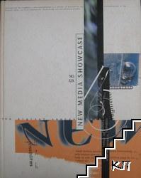 New Media Showcase 6: Digital Sourcebook