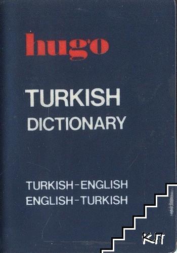 Turkish Dictionary: Turkish-English, English-Turkish
