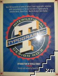 Typographic International design № 2