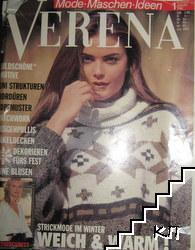 Verena. Бр. 1 / 1992